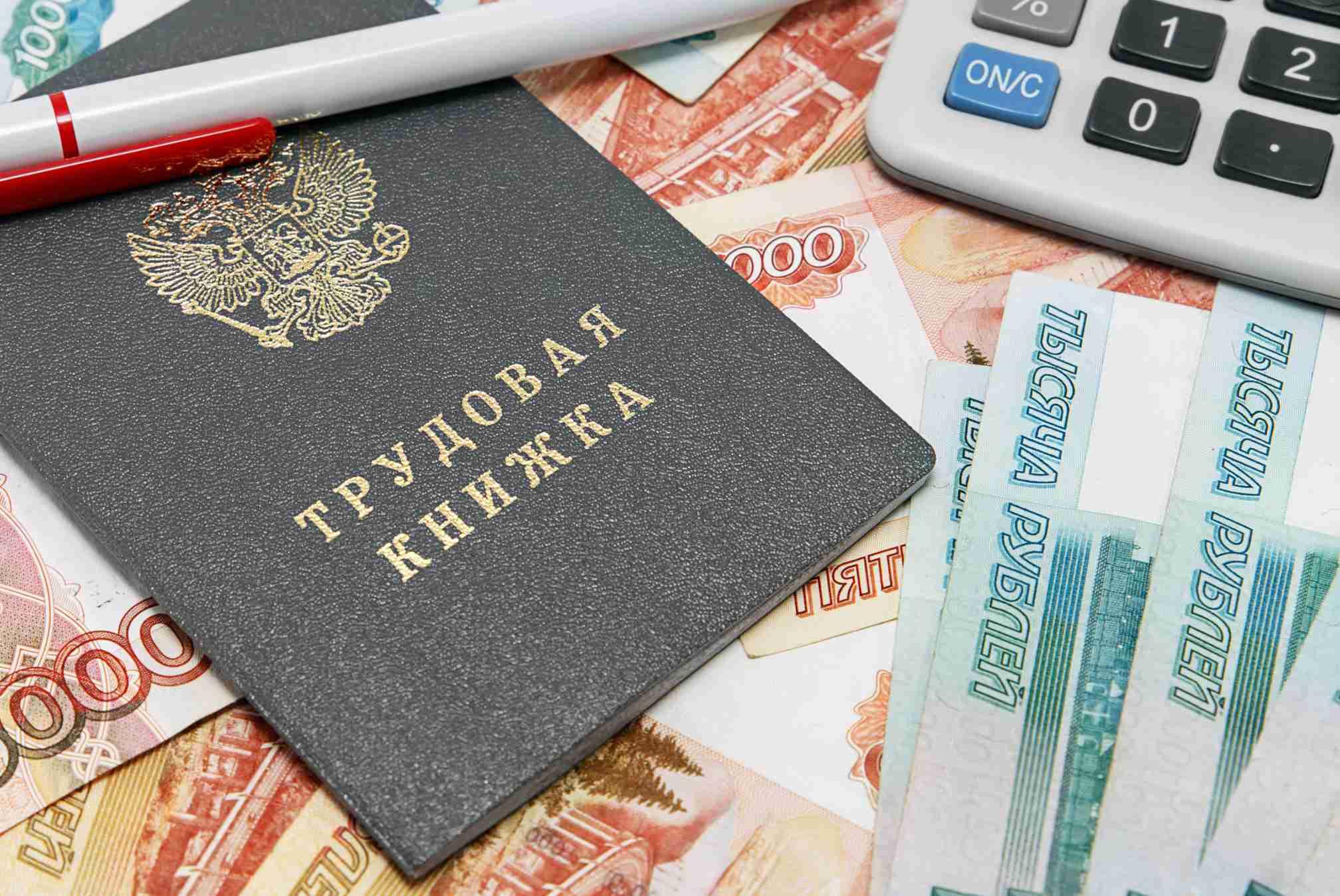 Безработные Новороссийска получат пособие