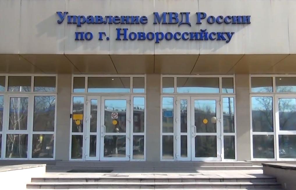 В Новороссийске горожане не запирают квартиры. Воры не преминули этим воспользоваться