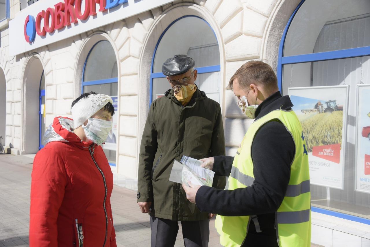 В Краснодарском крае продлили карантин до 30 апреля