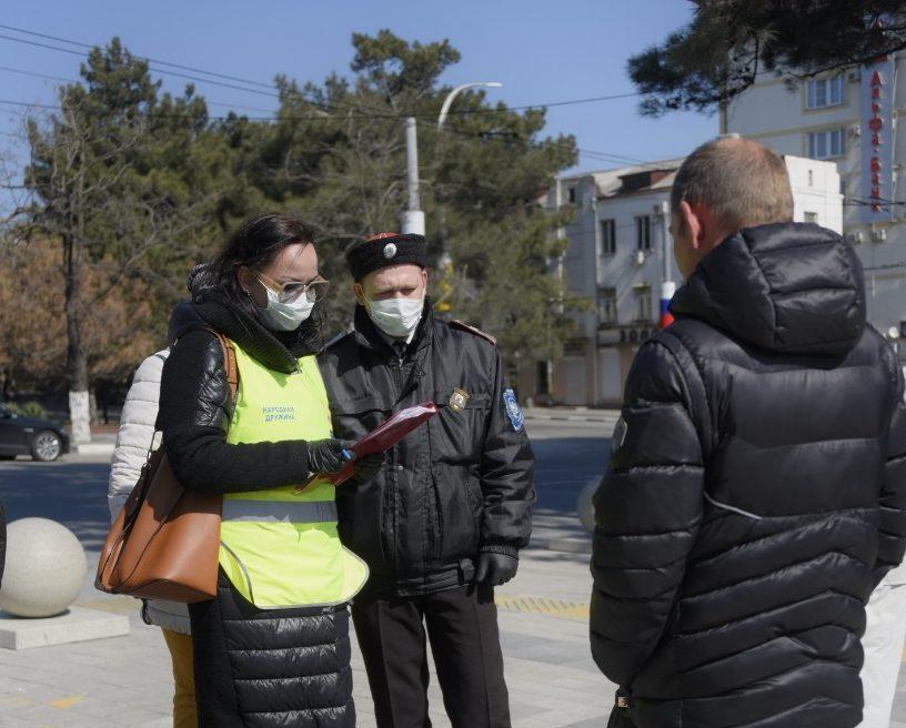 За повторное нарушение режима самоизоляции в Краснодарском крае — штраф до 50 тысяч рублей