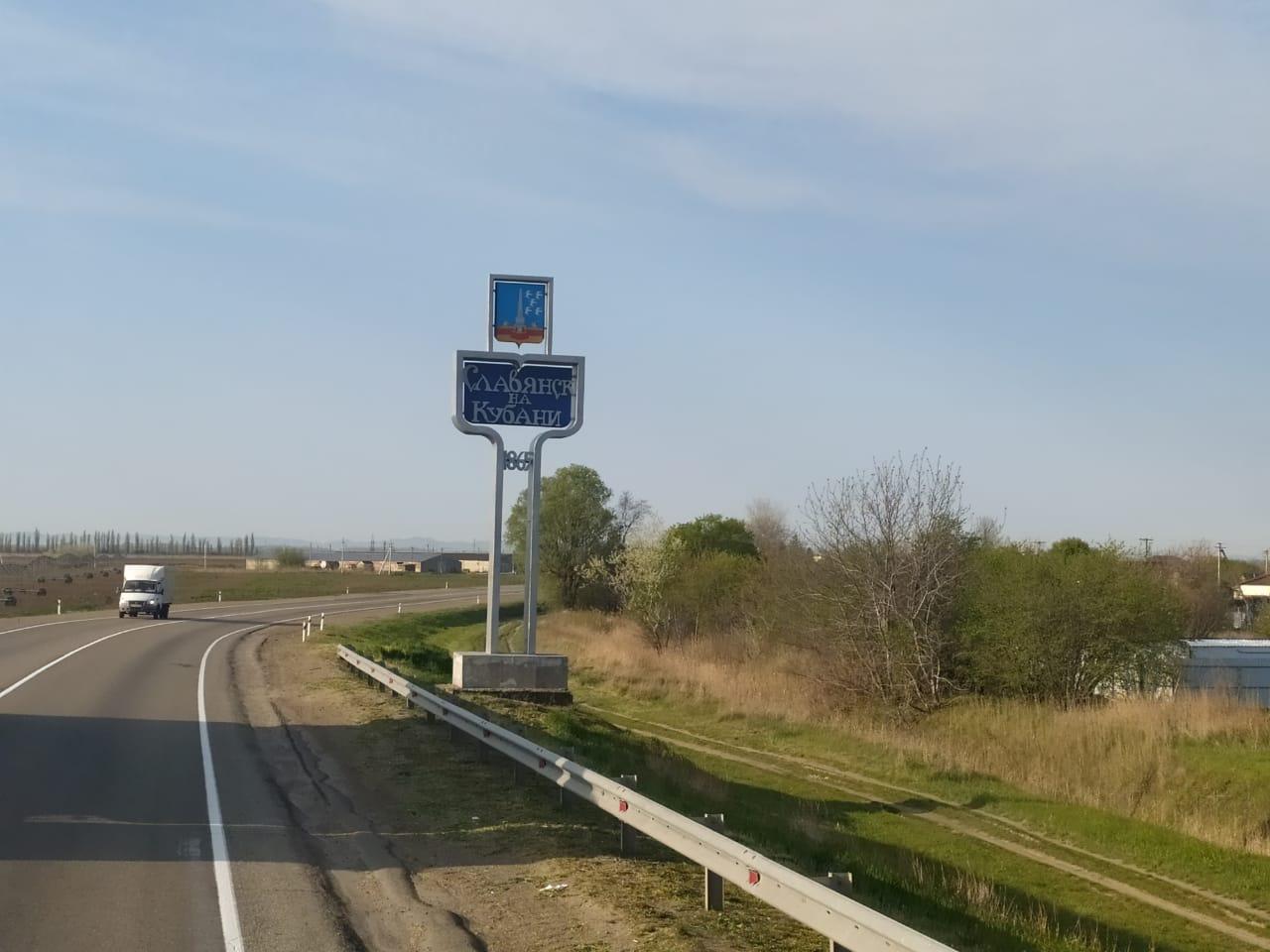 Уехать в отпуск и не вернуться? Как жительница Новороссийска пересекала Краснодарский край на попутках