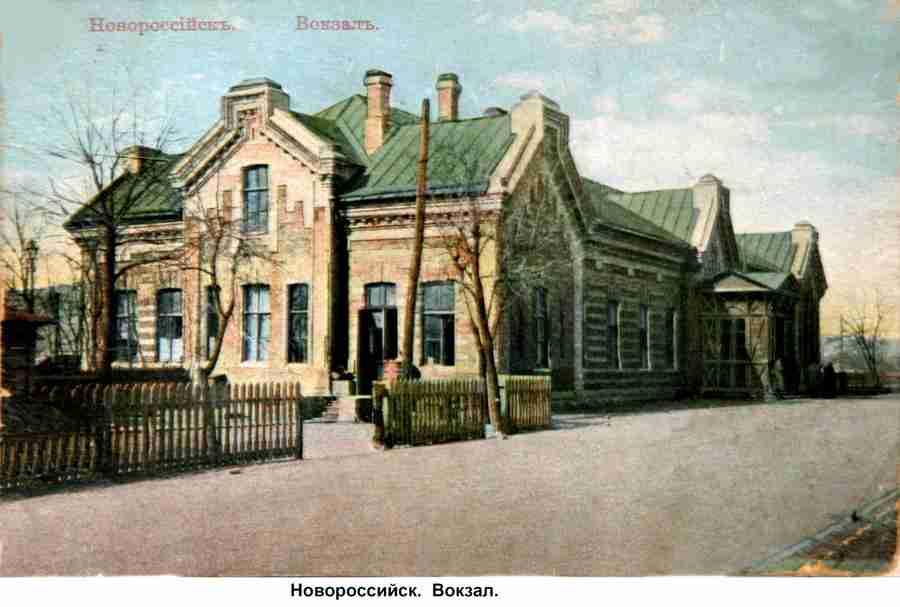 Опубликована уникальная книга о Новороссийске времен крепостей