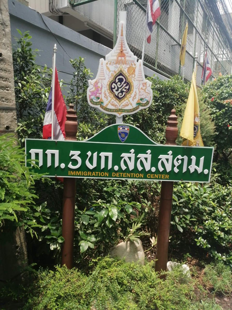 Новороссийцу, чтобы вернуться из тайской тюрьмы, не хватает 6 тысяч рублей