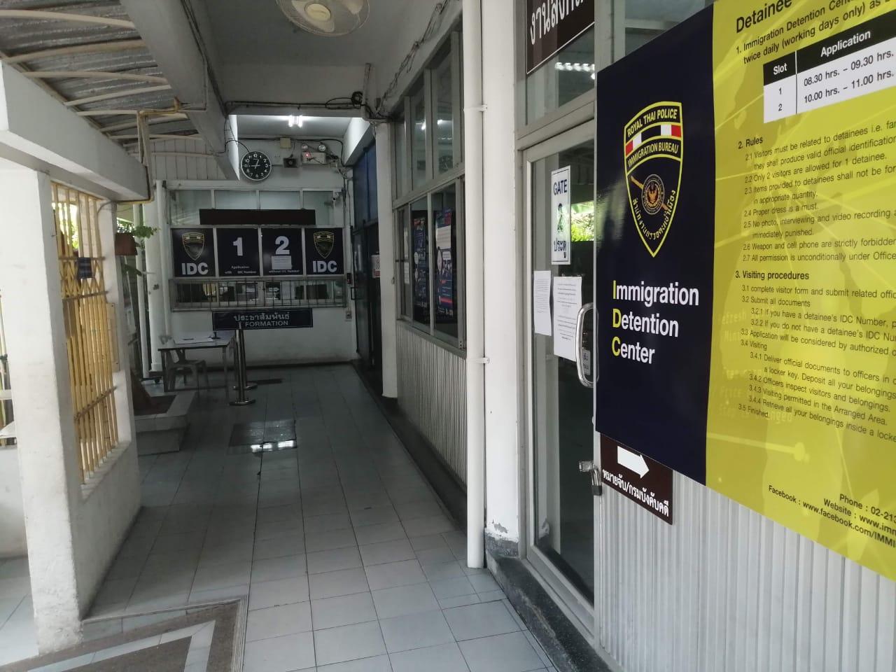 Новороссийца спасут из тайской тюрьмы!