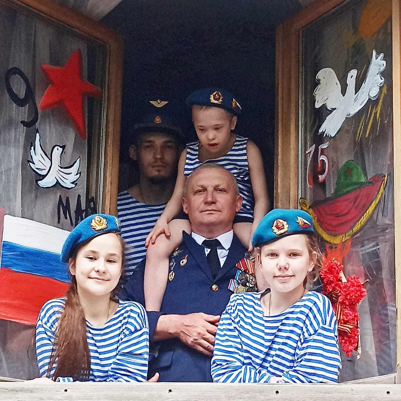 Работники крупнейшего предприятия Новороссийска приняли участие во всех победных акциях