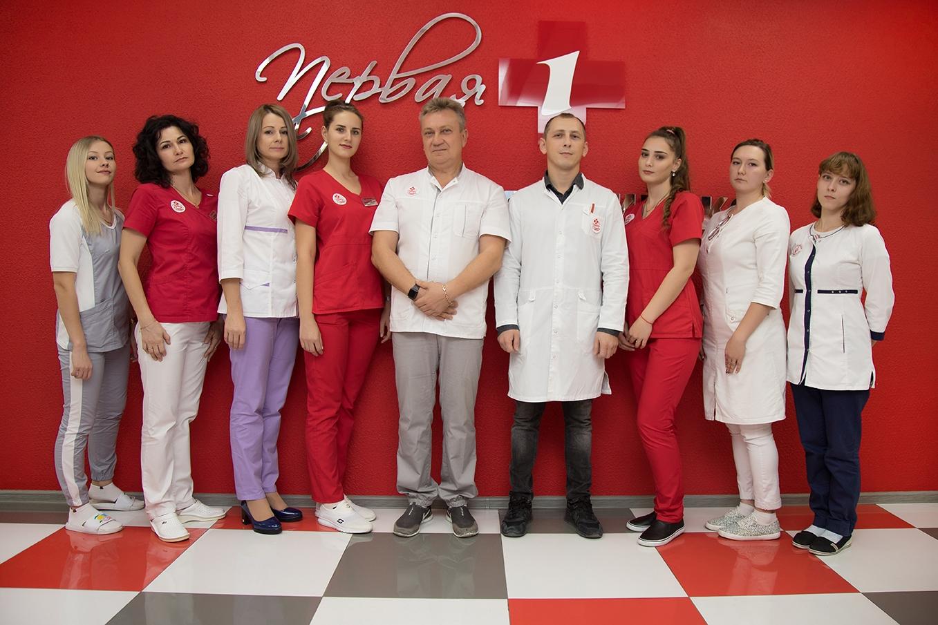 «Первая семейная клиника» Новороссийска запустила антикризисные акции