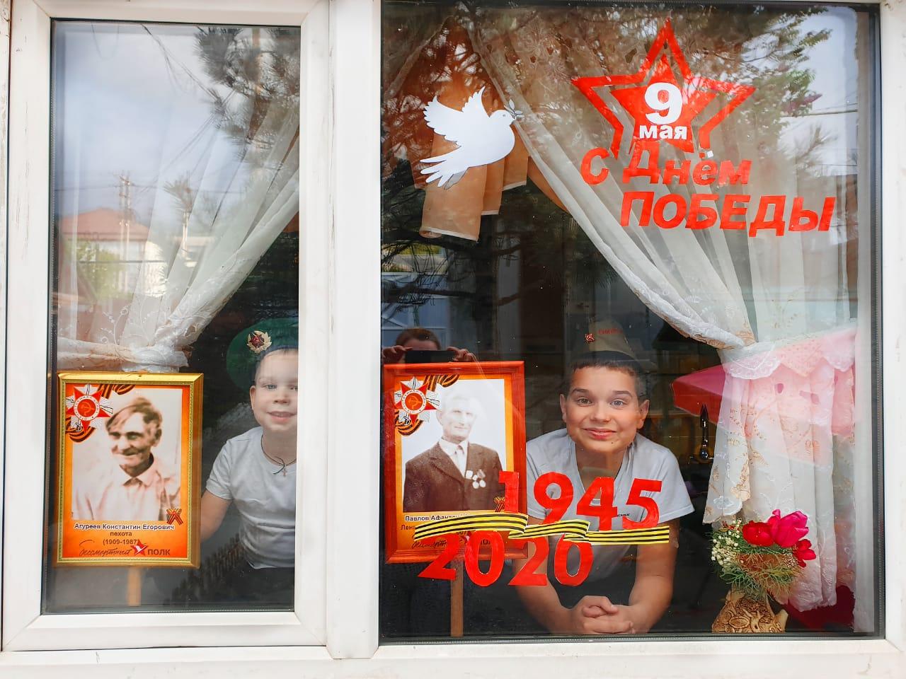 Новороссийские школьники благодарят своих  прадедушек за Победу