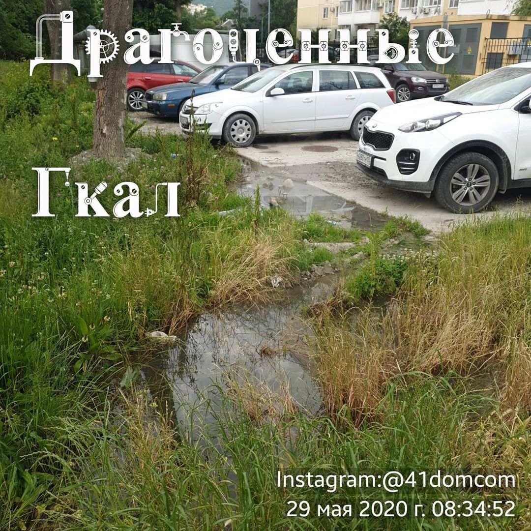 В Новороссийске на Анапском шоссе еще месяц назад прорвало теплотрассу
