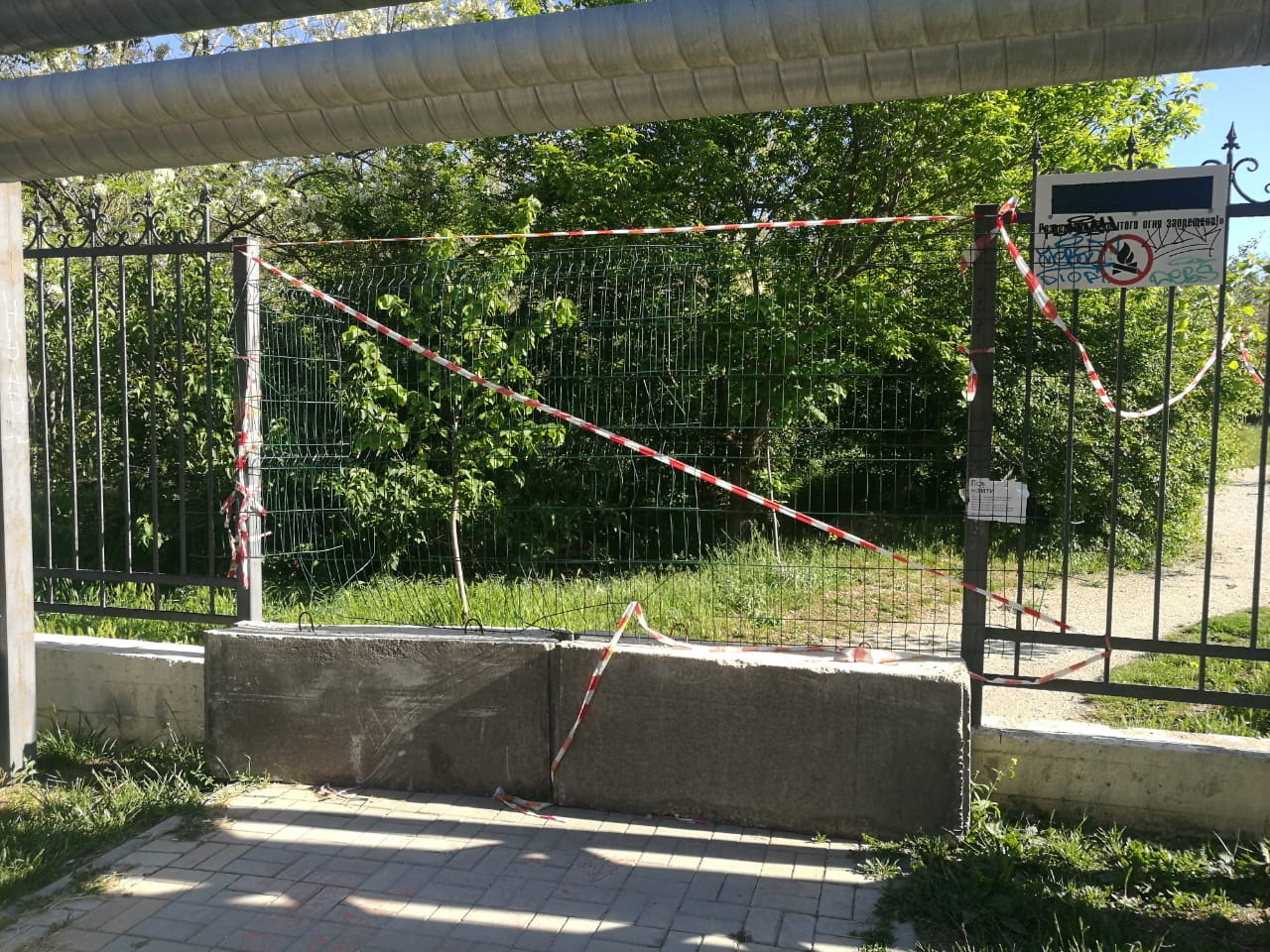 В Новороссийске скоро могут появиться бетонные блоки на входе в Пионерскую рощу