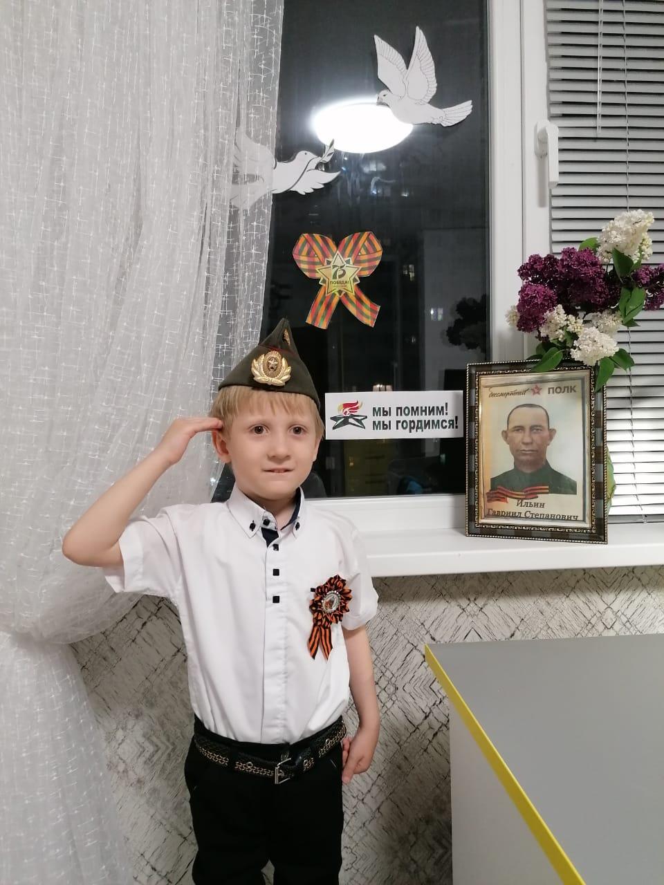 В Новороссийске появились «Окна Победы»