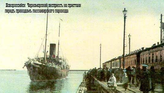 В НМТП начал работу обновленный музей истории предприятия