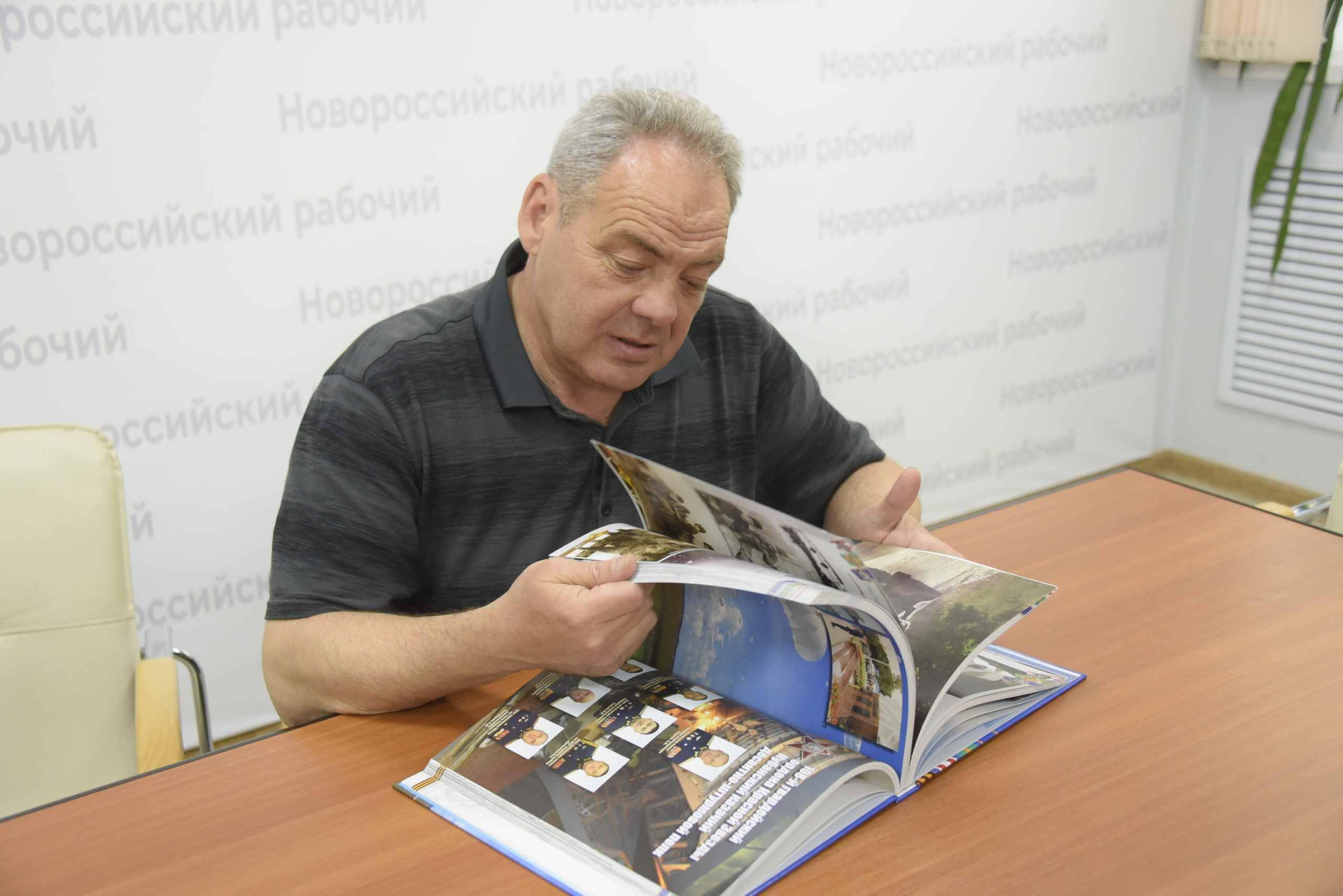 В Новороссийске выпустили уникальную книгу про 7-ю дивизию, ровесницу Победы