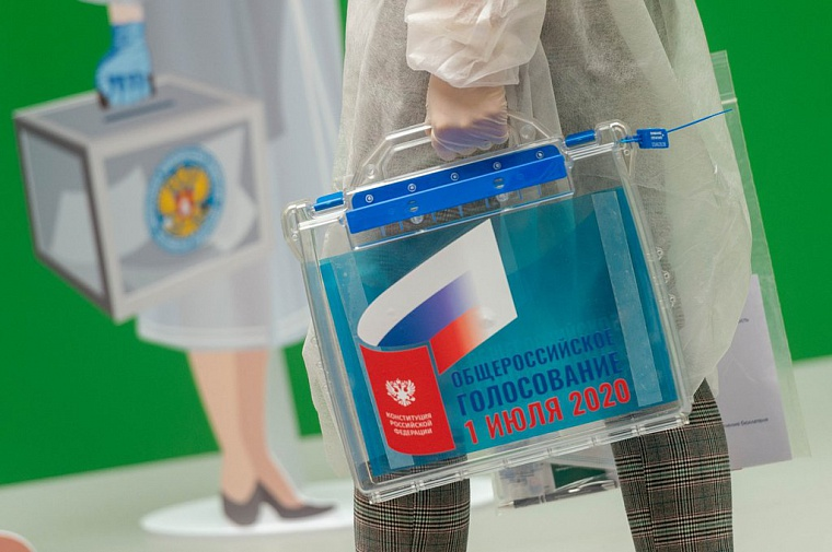 Общероссийское голосование по поправкам в Конституцию назначено на 1 июля 2020 года