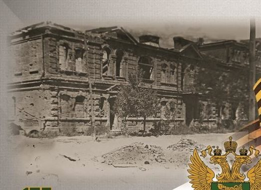 Новороссийской таможне-175 лет