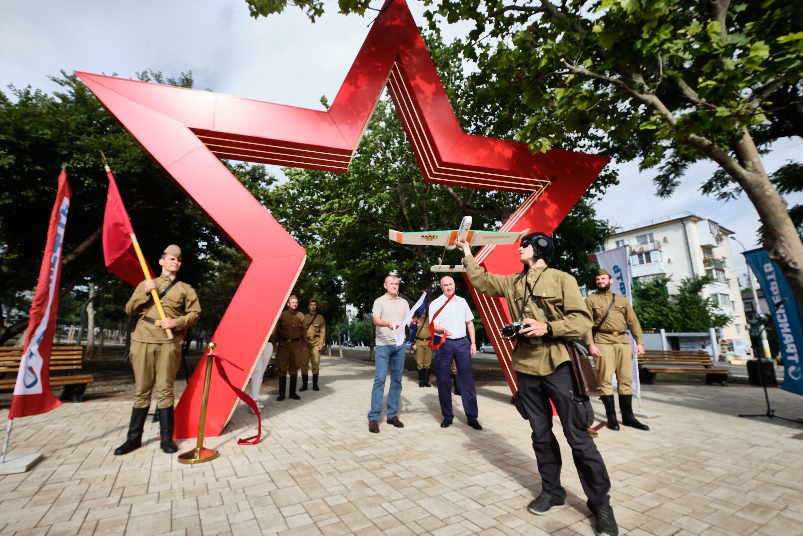 В Новороссийске торжественно открыли сквер 75-летия Победы