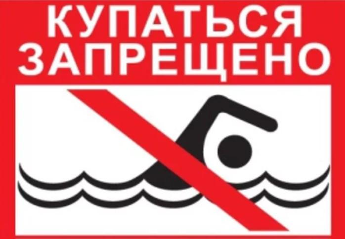 В Новороссийске в воскресенье утонул пожилой мужчина