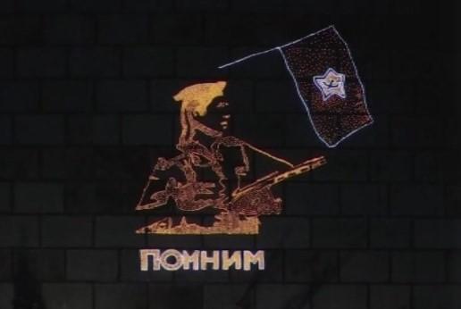 В Новороссийске этой ночью на Малой Земле зажгли девять тысяч свечей
