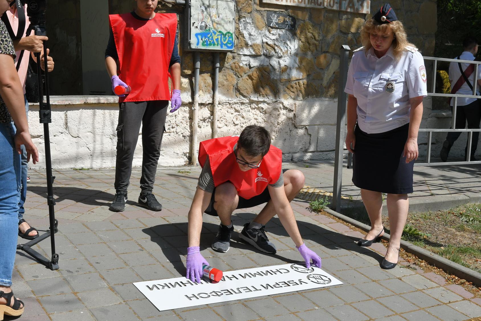 В Новороссийске пишут «послания» под ногами у пешеходов