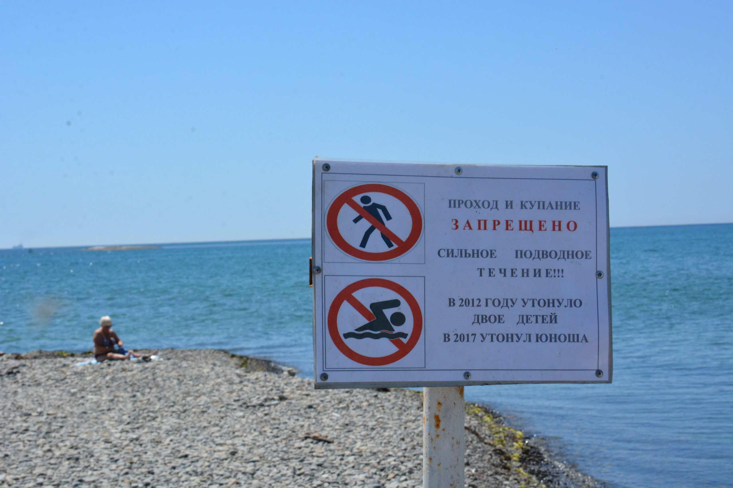 Остров-убийца: одно из самых красивых мест Новороссийска коллекционирует жертвы