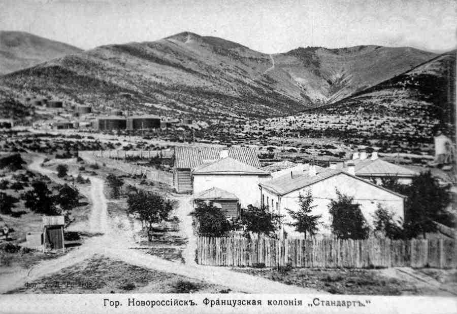Когда-то Новороссийск был центром Черноморской губернии и славился минеральными источниками и шпионами