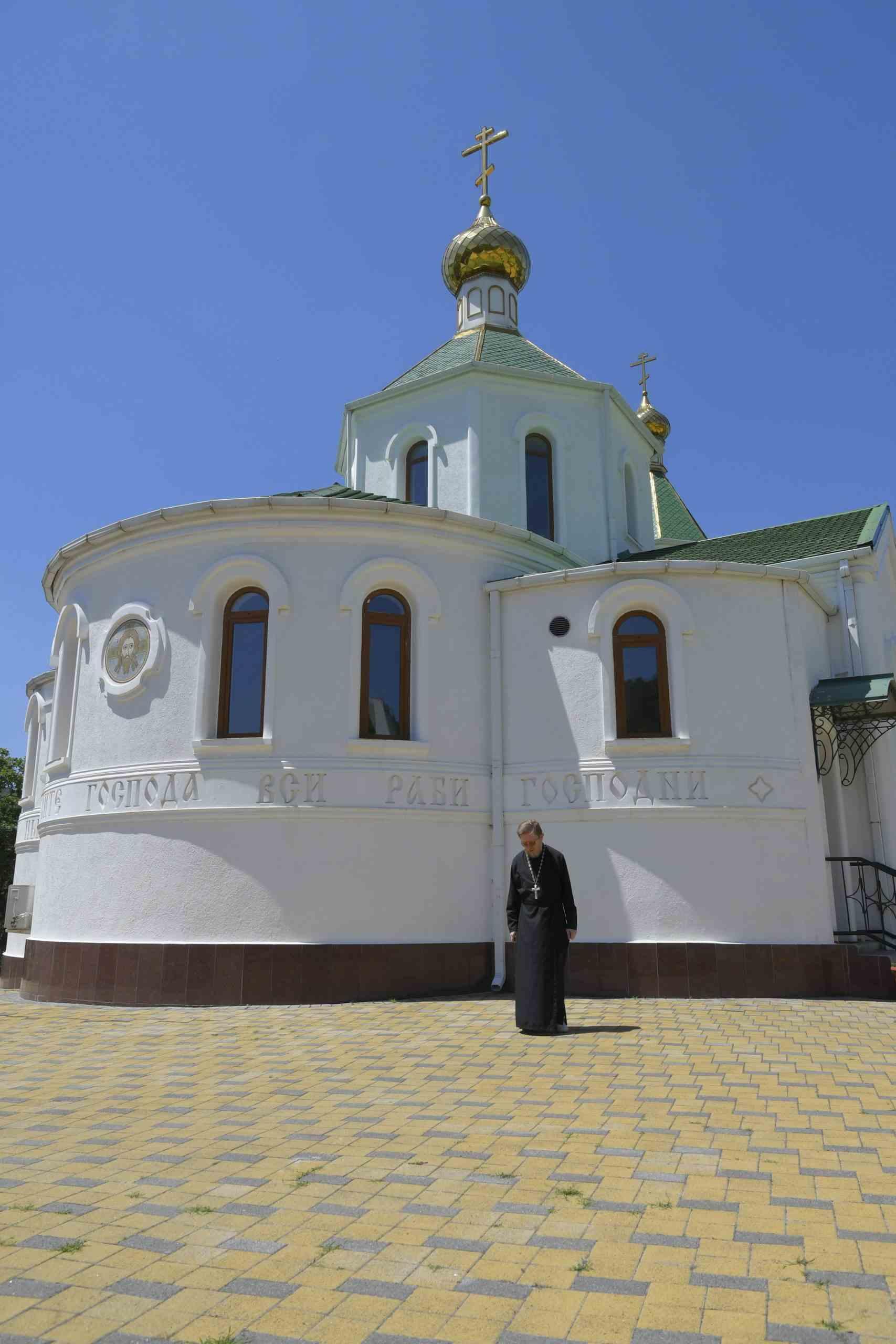 Таинство исповеди в онлайн формате? Как храм в Абрау-Дюрсо под Новороссийском пережил карантин
