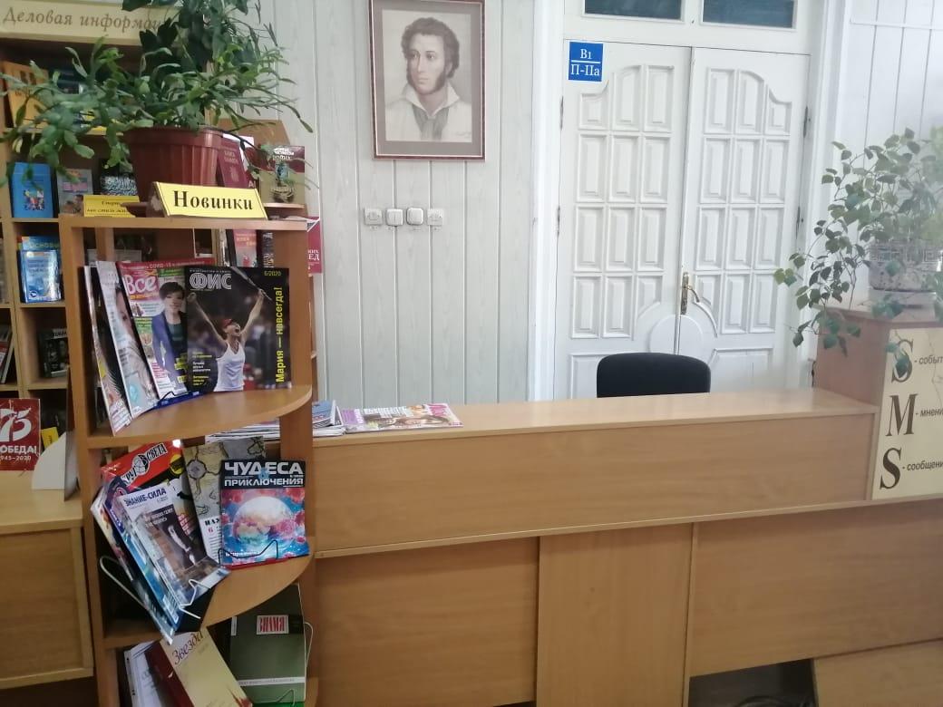 Сегодня открываются новороссийские библиотеки. Но книги дадут не всем