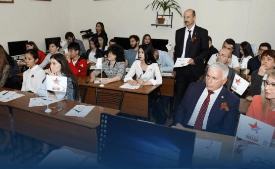 Новороссийск примет участие в «Диктанте Победы»-2020
