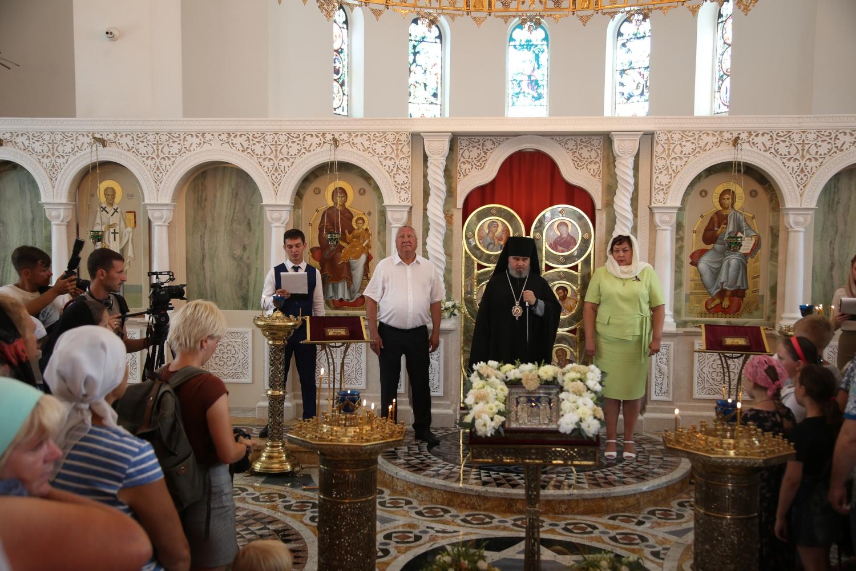 Многодетным семьям из Новороссийска вручили медали