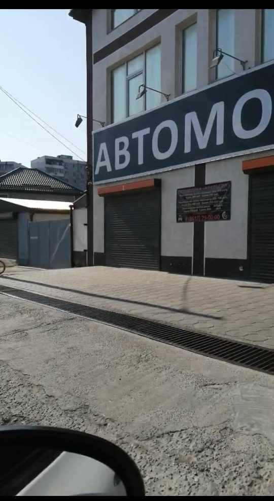 В Новороссийске можно купить готовый бизнес за две-три зарплаты