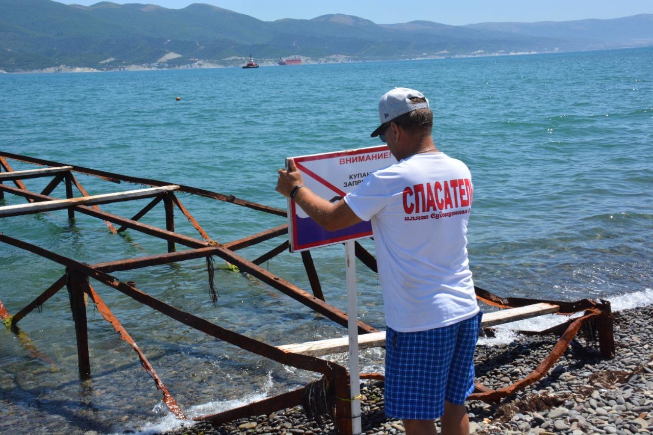 Спасатели Новороссийска рассказали, что делает наш отдых возле моря смертельно опасным