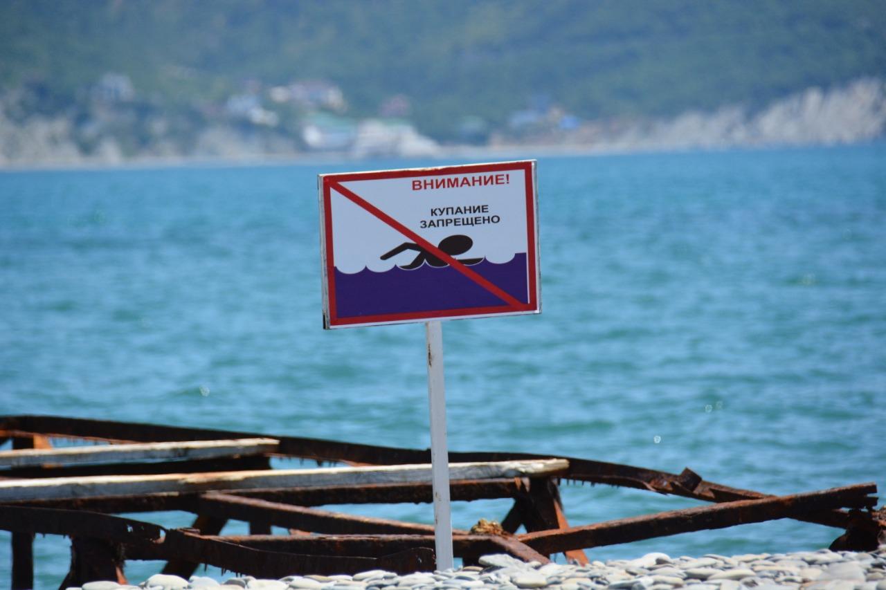 Спасатели бьют тревогу: в Новороссийске утонули 4 человека