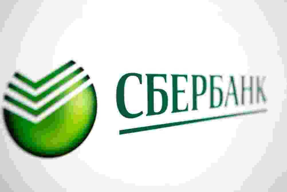 «Сбербанк» начал брать комиссию за переводы с карты на карту внутри банка