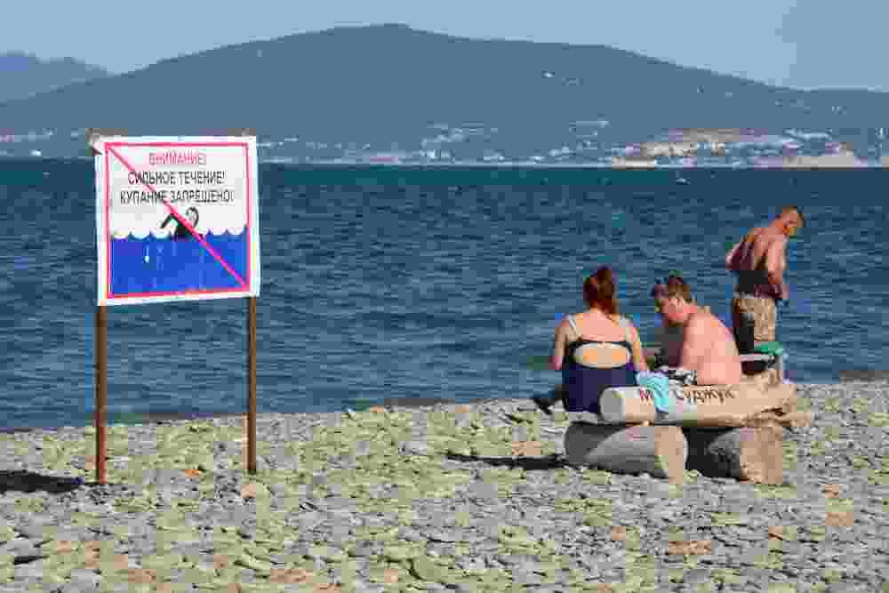 Какие пляжи Новороссийска не получили статуса пляжа