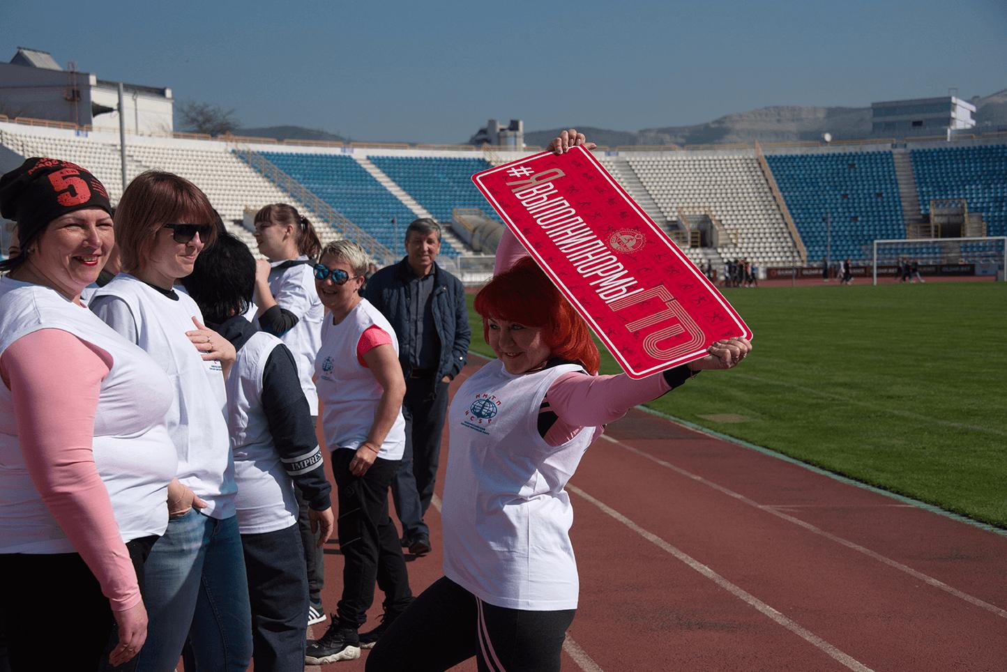 Как и где в Новороссийске можно сдать нормативы комплекса ГТО?