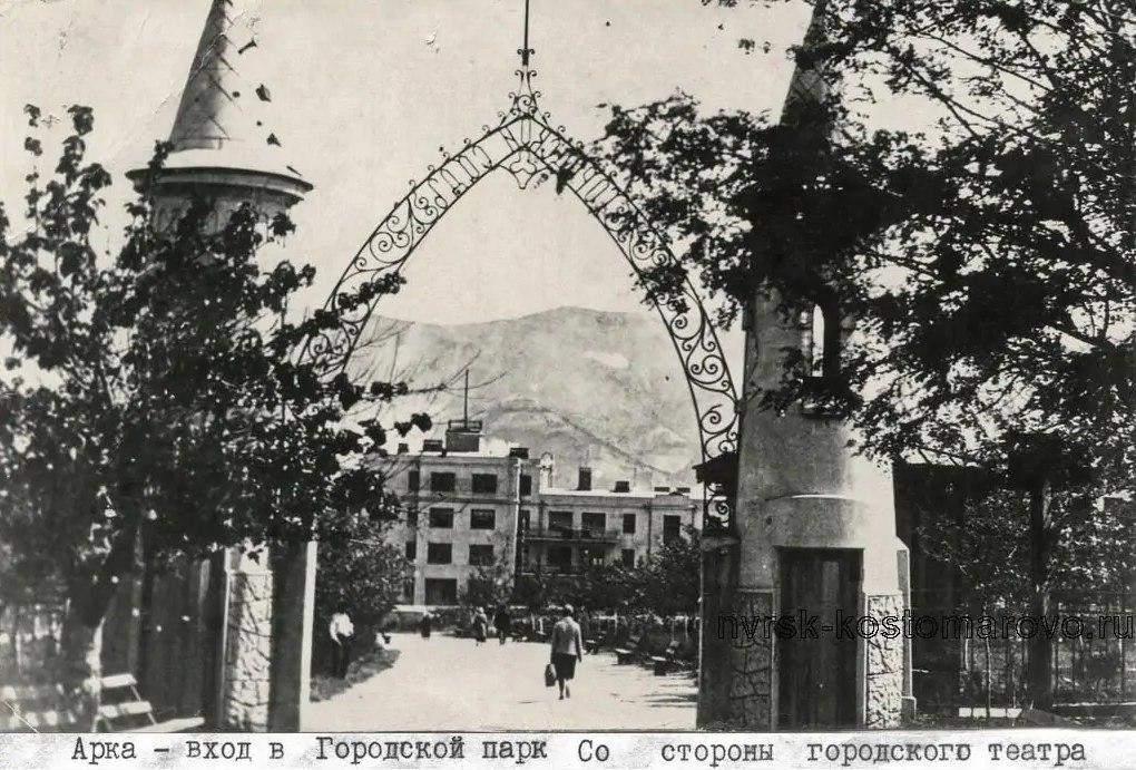 Старый Новороссийск вышел на телеграм-канал