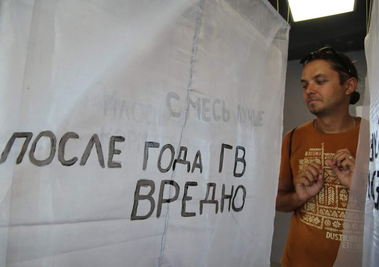 В Новороссийске работает выставка современного искусства. «Внутри» можно найти все самое ценное