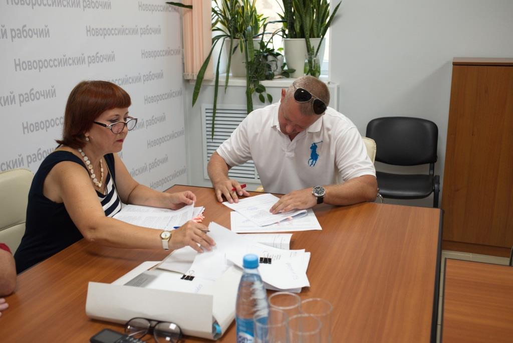 В «Новороссийском рабочем» пройдет  жеребьевка