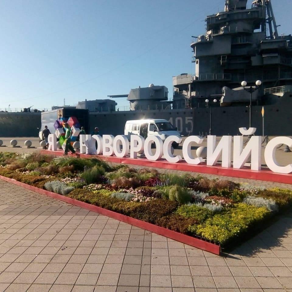 В Новороссийске создают передвижные клумбы