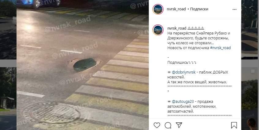 В Новороссийске провалившийся асфальт отремонтировали после жалобы водителей