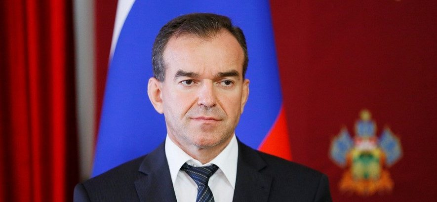 Вновь избранный губернатор Краснодарского края сегодня принесет присягу