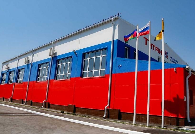 В Краснодарском крае начнут строительство еще 13 новых спортивных комплексов