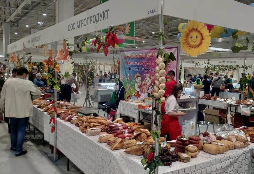 На «Кубанской ярмарке-2020» реализовали продукцию почти на 90 миллионов рублей