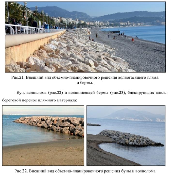 В Новороссийске делают каменную защиту для новых пляжей