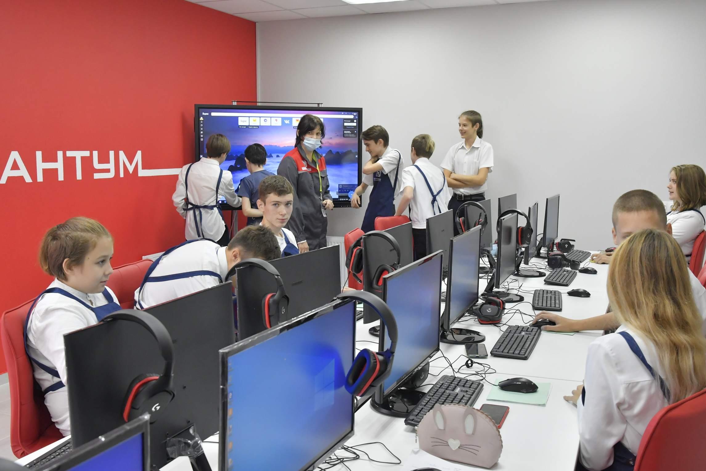 В Новороссийске открылся «Кванториум», в котором готовят будущих ученых и инженеров