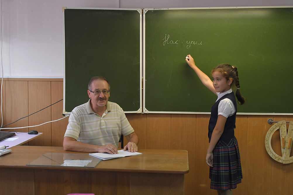 Заслуженный учитель России и Новороссийска об удаленном обучении, современной школе и роли учителя