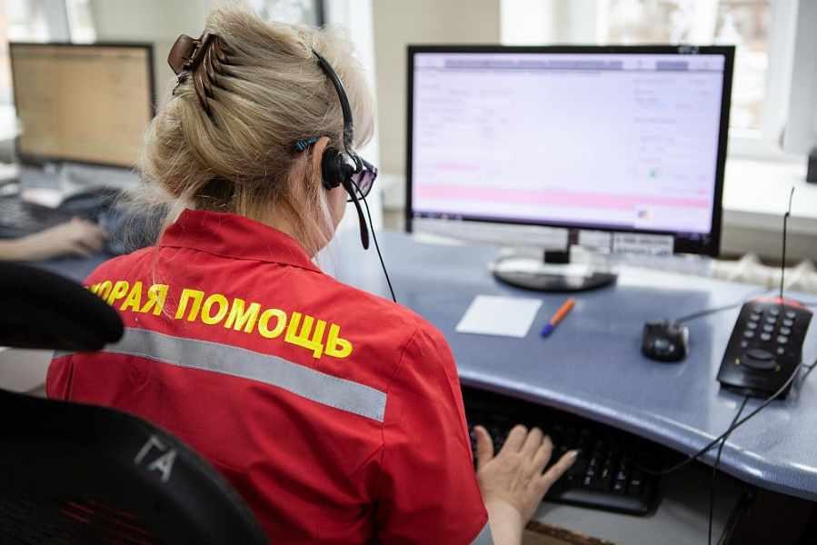 Сайт «Скорой помощи» Новороссийска превратили в площадку для  глупых шуток?
