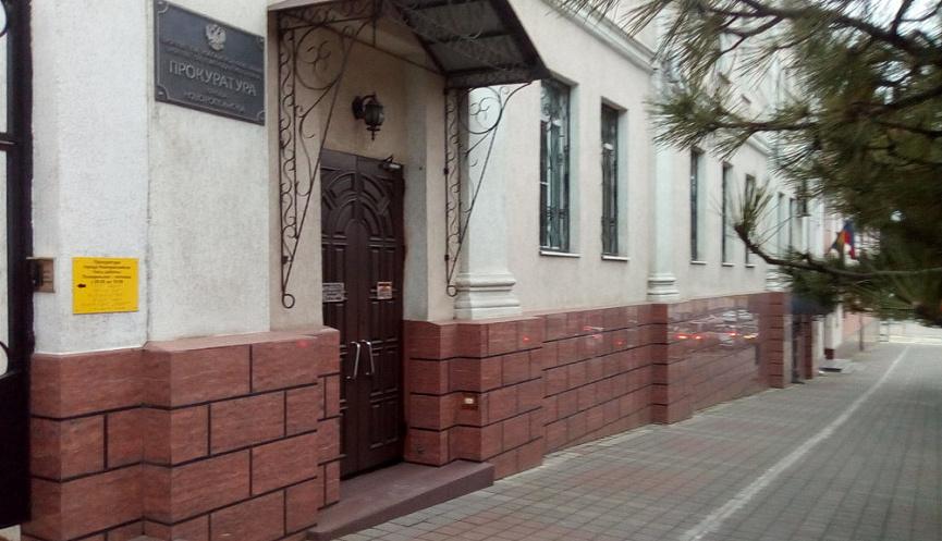 В Новороссийске выслушать проблемы горожан готово руководство краевой прокуратуры