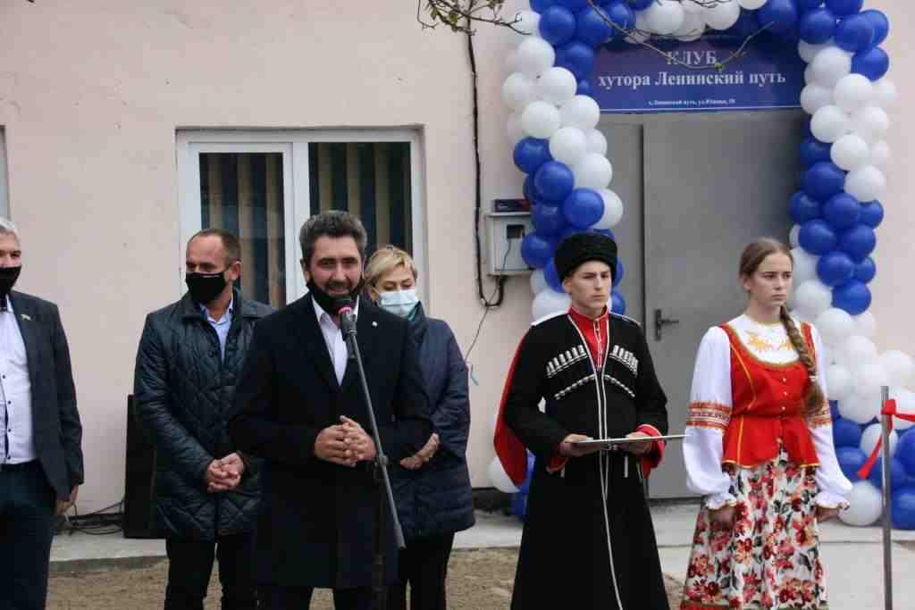 В хуторе «Ленинский путь» под Новороссийском открылся новый клуб