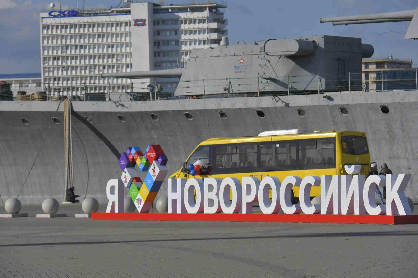 АО «КТК-Р» подарило Новороссийску школьные автобусы, а инфекционной больнице — аппараты ИВЛ