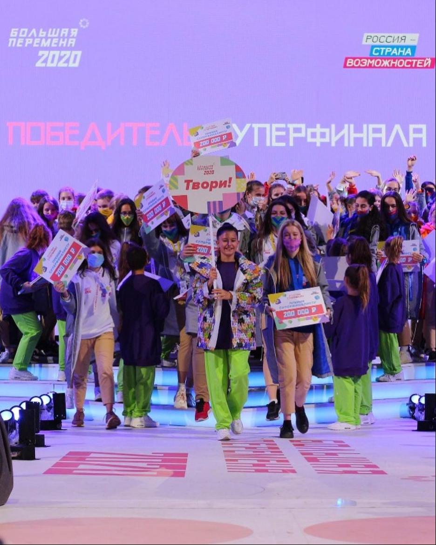 Новороссийская гимназия вошла в топ 20 лучших школ России